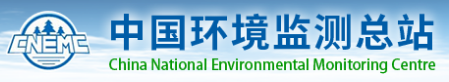Logo of China National Environmental Monitoring Centre