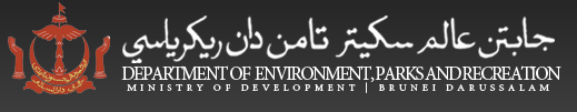 Logo of Brunei Department of Environment Parks and Recreation