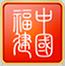 Fujian Province Environmental Air Quality