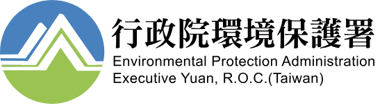 Environmental Protection Administration Executive Yuan, R.O.C. (Taiwan)的主页标志