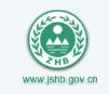 Logo of Jiangsu Environmental Data Public Service Platform