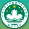The profile logo of Macao Meteorological and Geophysical Bureau